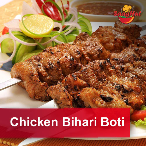 Chicken Bihari Boti (8pcs.)