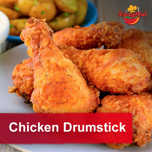 Chicken Drumstick (5pcs.)