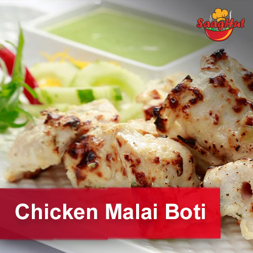 Chicken Malai Boti (8pcs.)