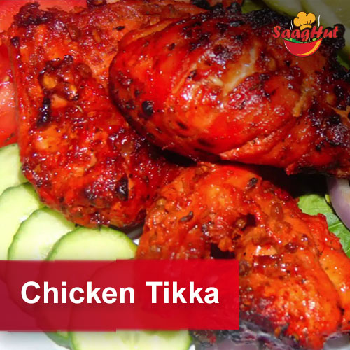Chicken Tikka (2pcs.)